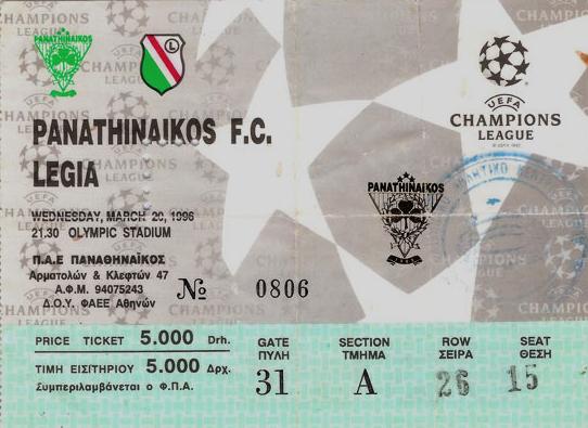 15latLM_panathinaikos2_bilet