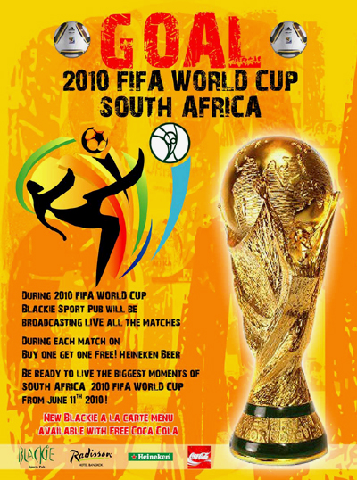 World_Cup_2010-Poster_resize