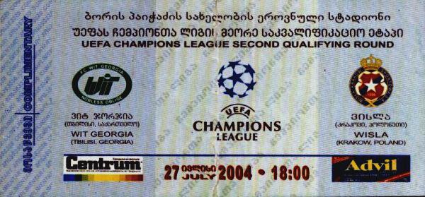 300px-2004-07-27_wit_tbilisi-wisla_bilet_lm2
